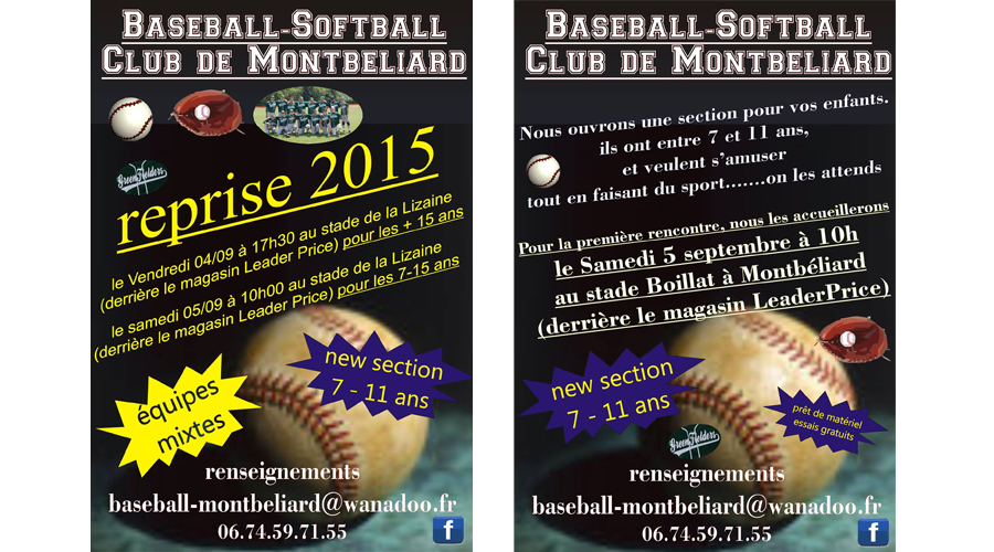 baseball-reprise2015