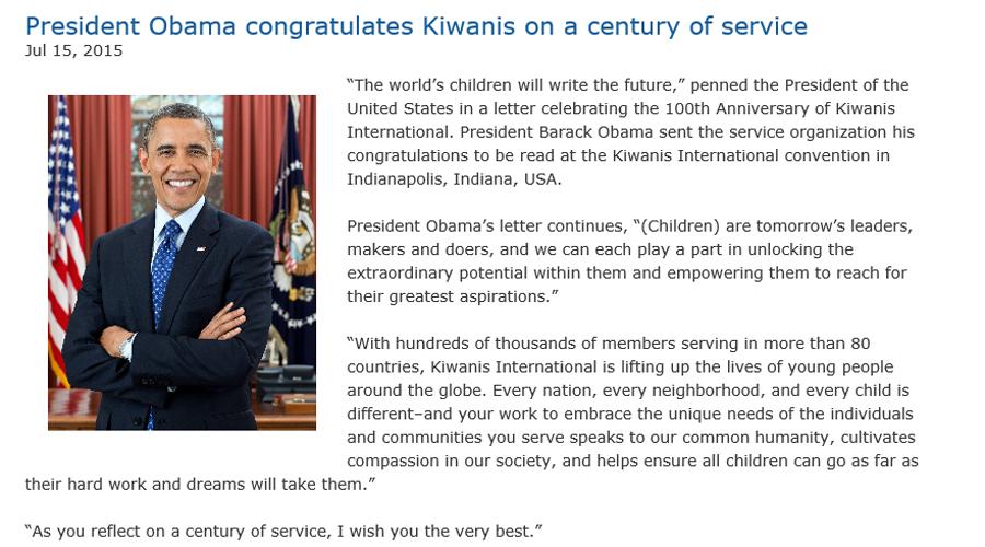kiwanis-obama