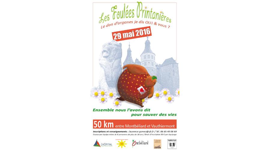 foulees-printanieres-2016