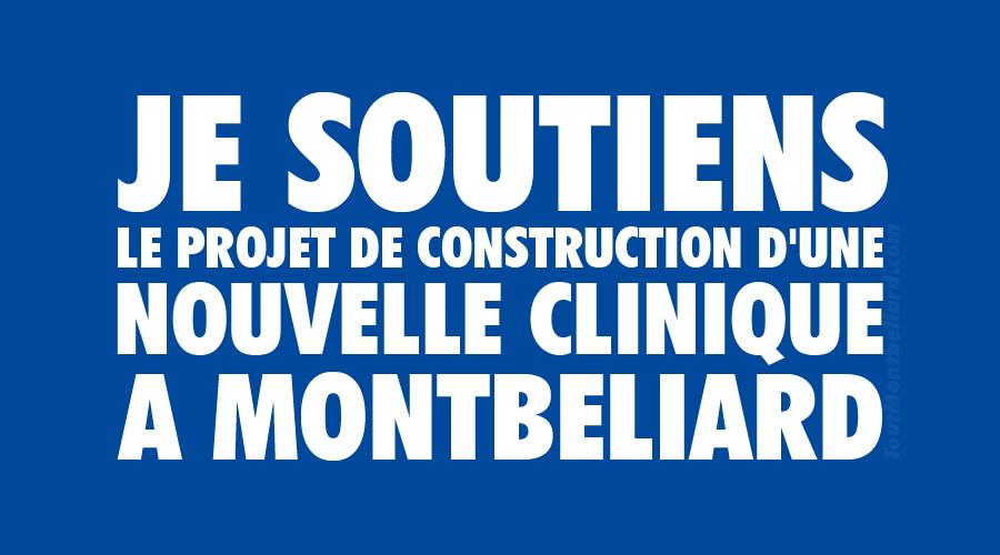 petition-clinique