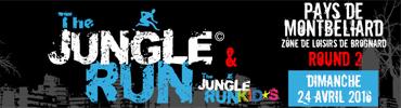 pub-junglerun-petit
