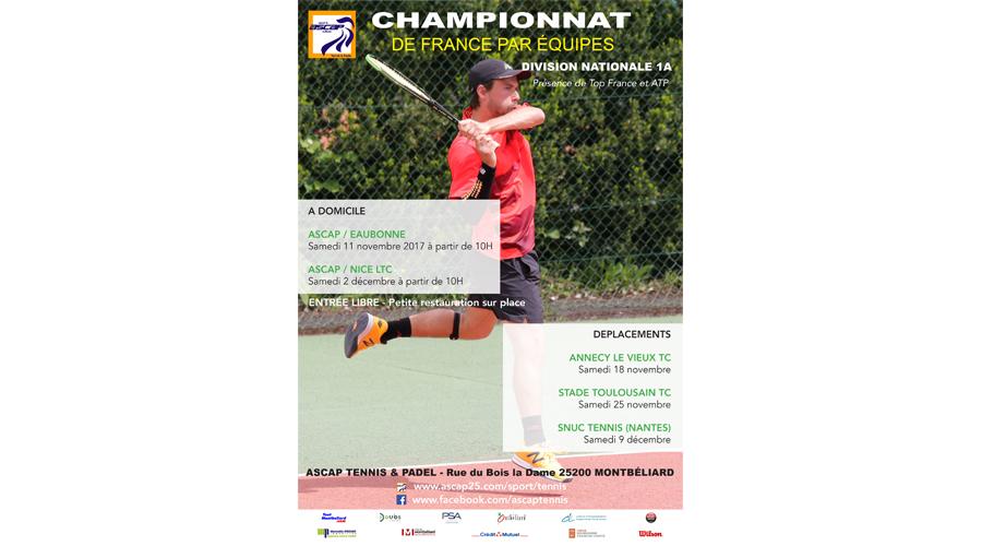 ascap-tennis-111117