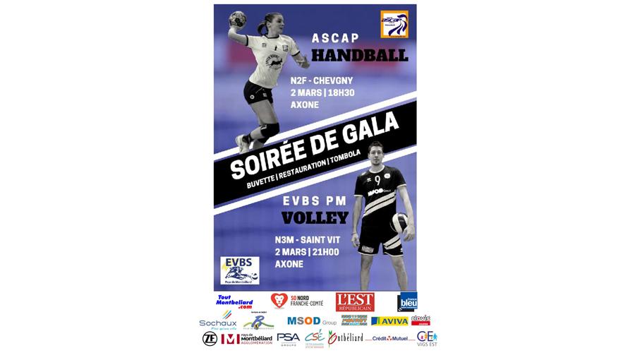 ascap-handball-020319